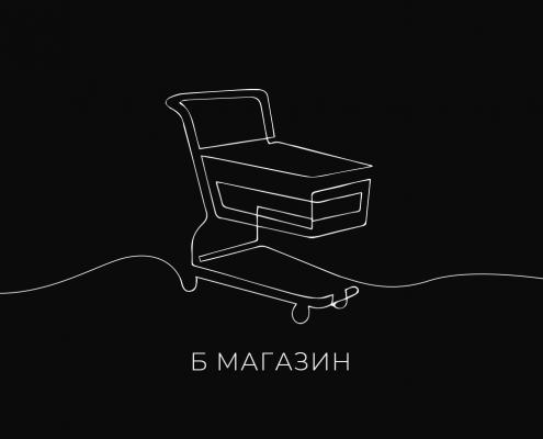 bildes_majaslapa_ru_01
