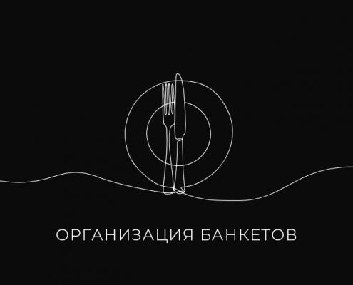 bildes_majaslapa_ru_02