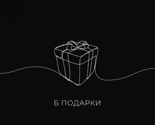 bildes_majaslapa_ru_03